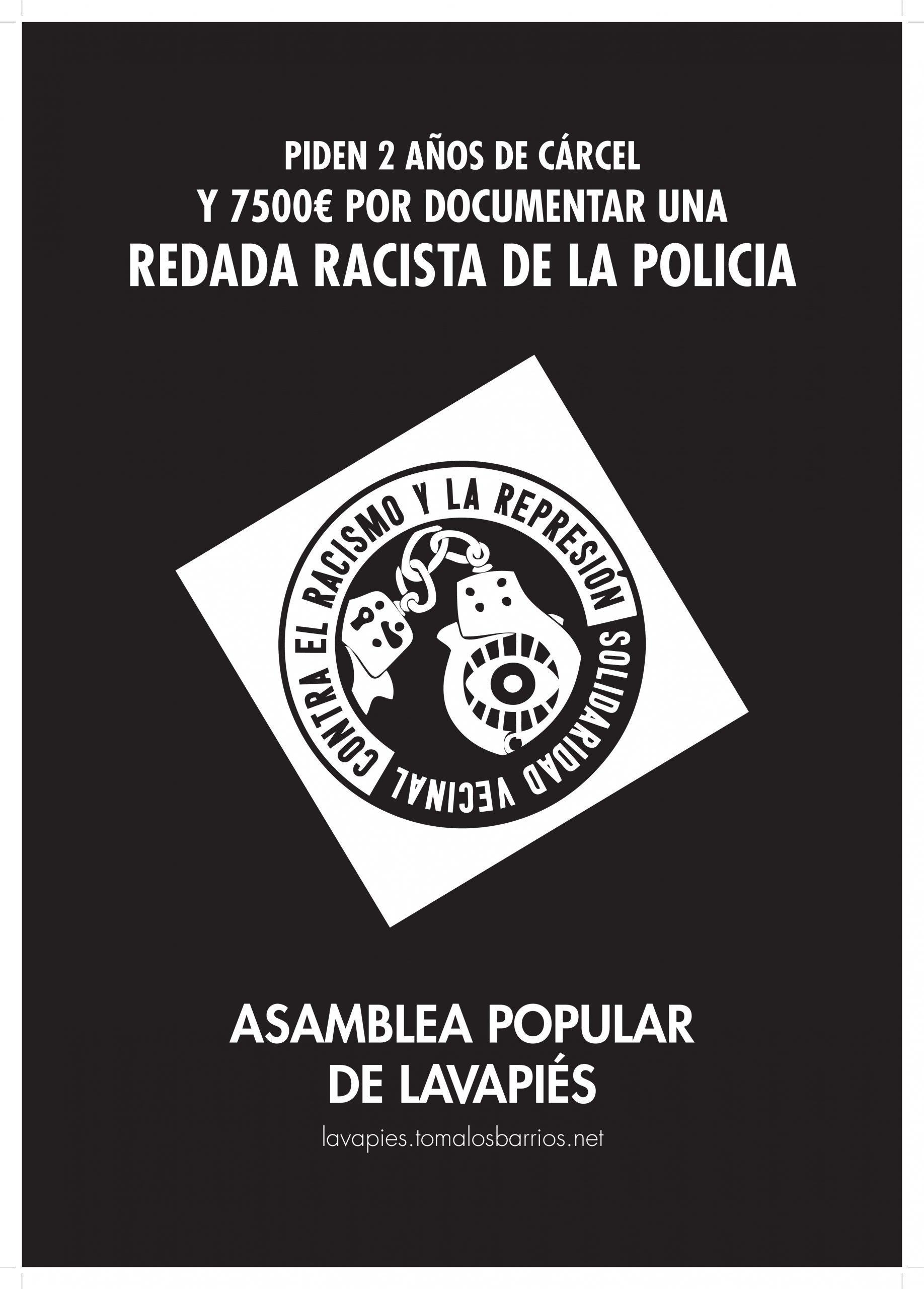 cartel-contra-el-racismo-y-la-represion